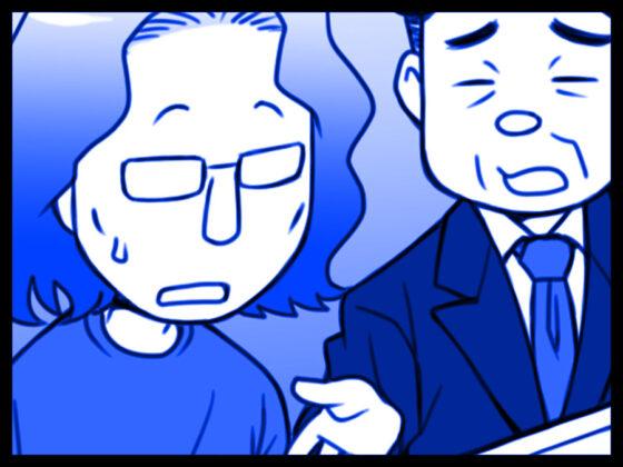 デザイナー漫画〜うそつき〜