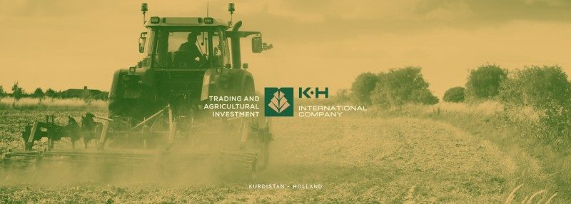 農業関連のロゴ
