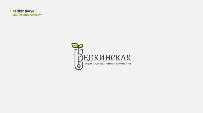農産業と化学の企業ロゴ