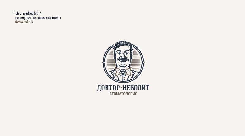 ロシアの歯科医のロゴ