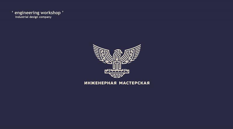 工業会社のロゴ