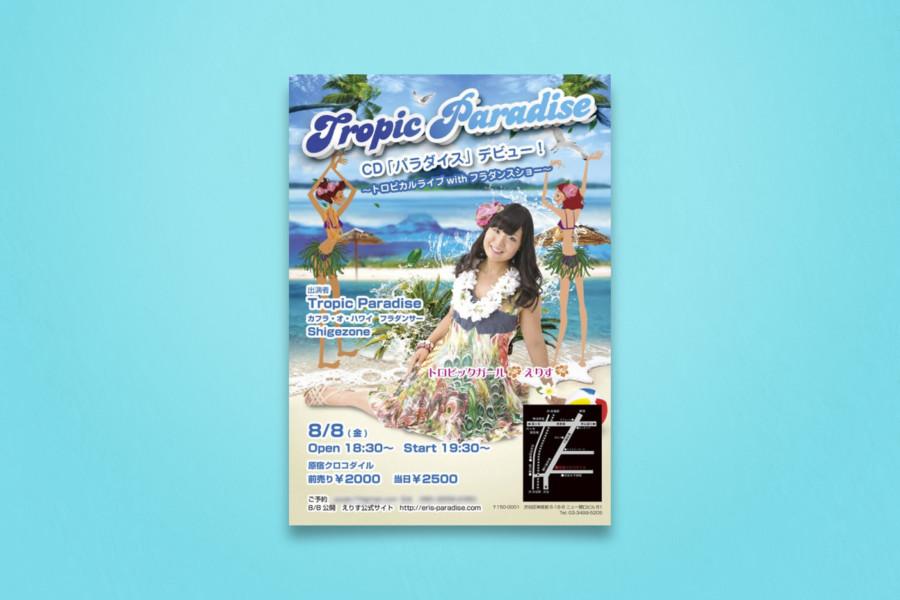 ライブイベントのポスターデザイン
