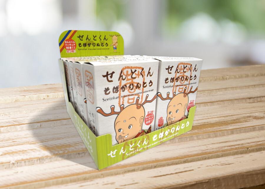 お菓子のパッケージデザイン作例2