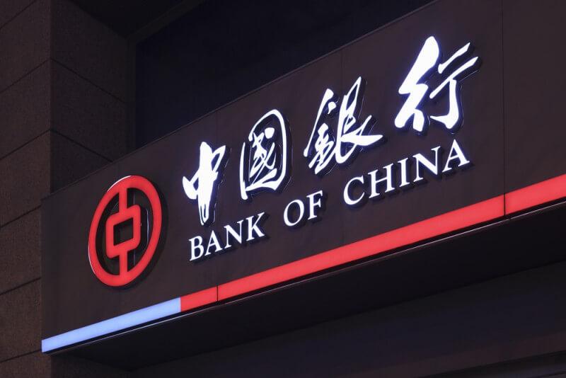 中国銀行のロゴマーク