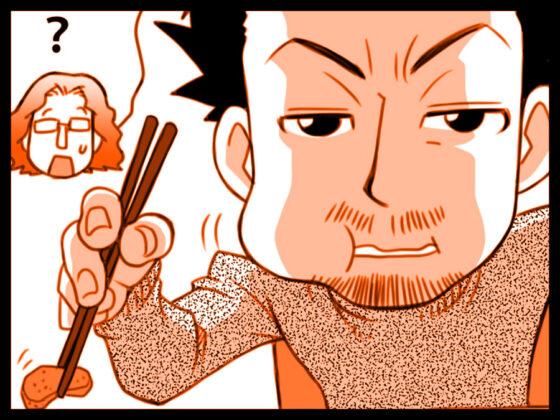 デザイナー漫画〜独立!?〜