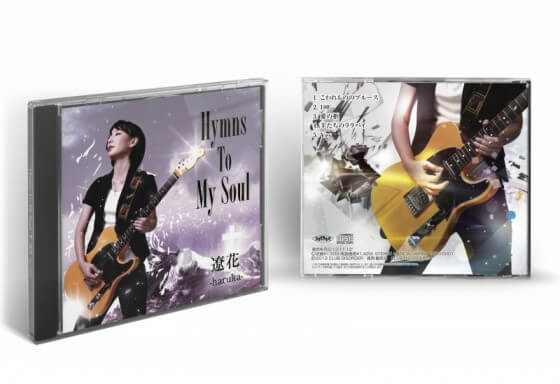 DVD・CDジャケット