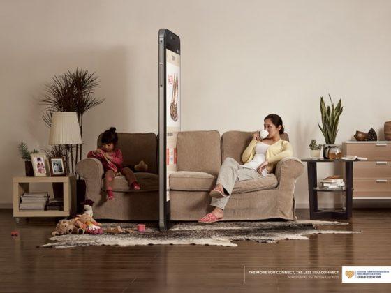 スマートフォンの利用啓蒙広告1