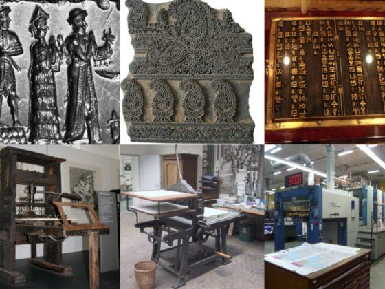印刷技術の進化と歴史