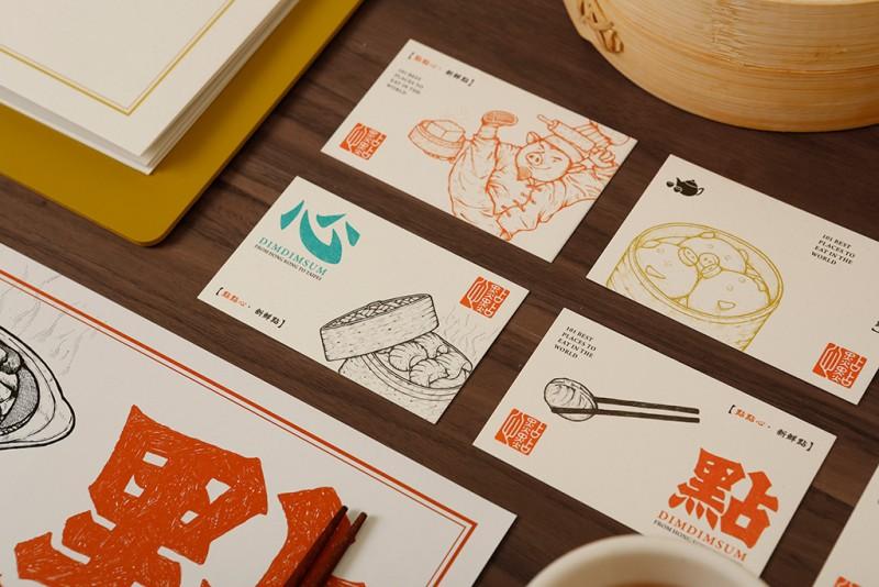 飲食店のショップカードデザイン