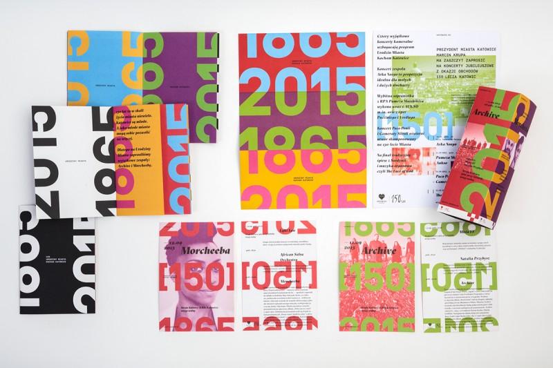 都市の記念イベントのポスター:チラシデザイン
