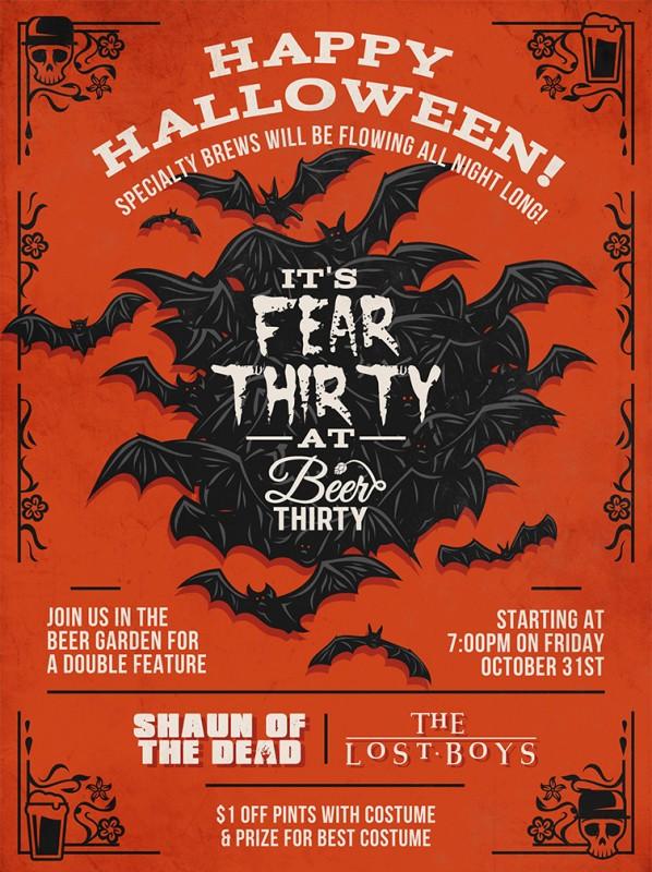 ハロウィンパーティーのポスター制作例
