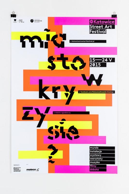 アートフェスのポスター制作例2