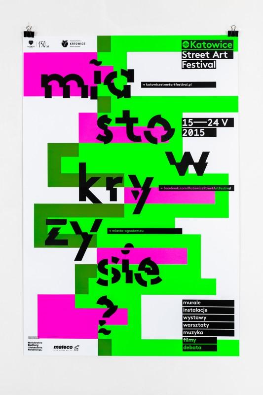 アートフェスのポスター制作例3