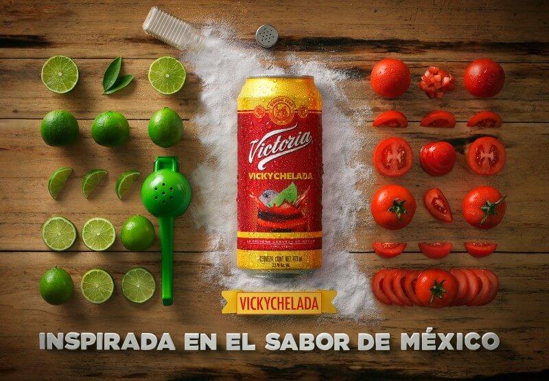 ビールの広告デザイン