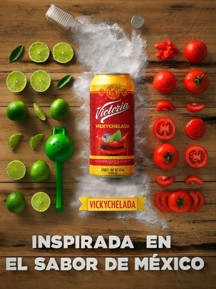 地ビールの広告デザイン制作例