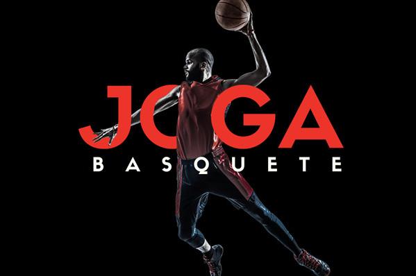 バスケットボールプログラムのポスター作成例