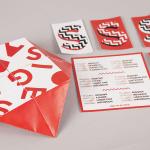 フレッシュな感性が描き出す、斬新なポスター&チラシデザイン集