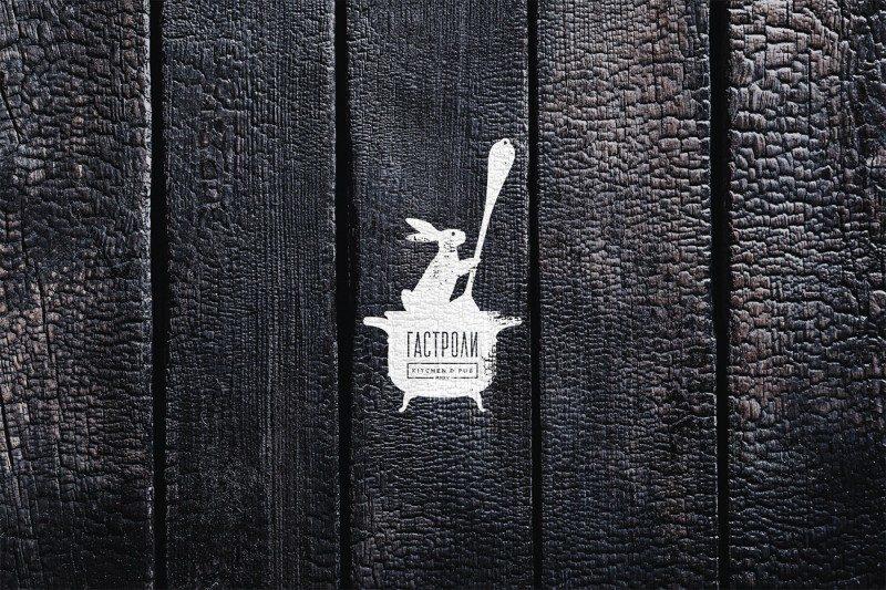 パブレストランのロゴ作成例