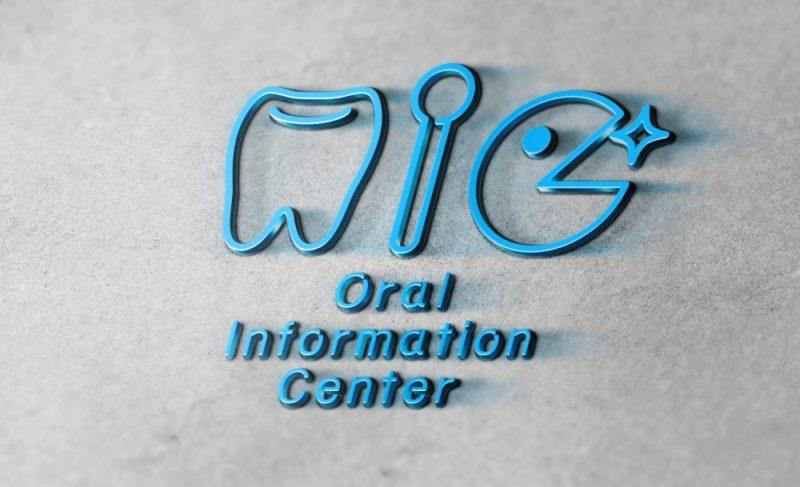 訪問歯科診療部のロゴデザイン制作例