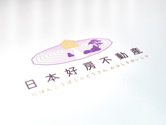 海外向け不動産会社のロゴ作成例
