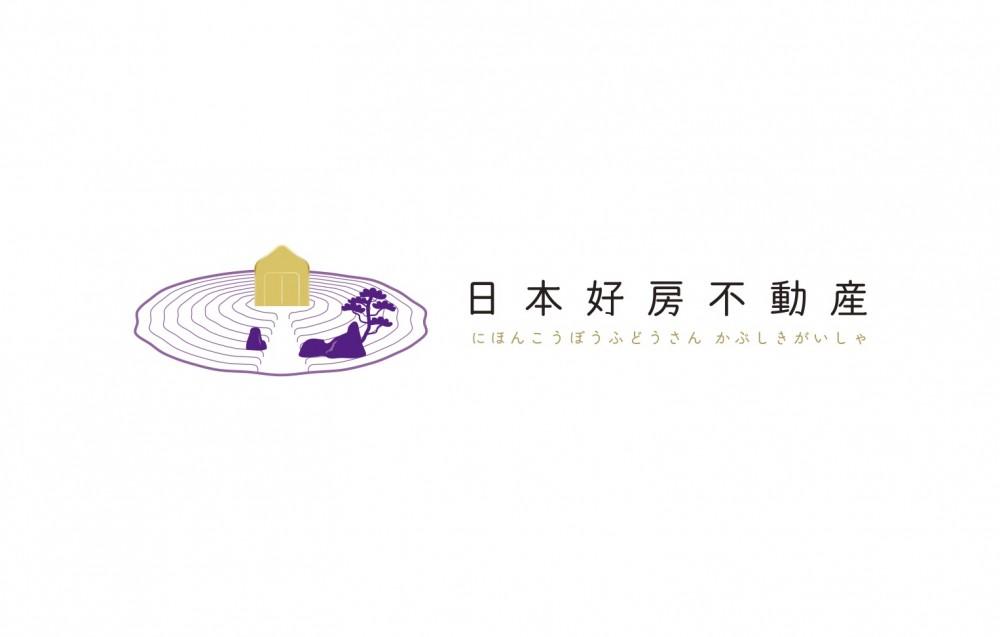 海外向け不動産会社のロゴデザイン