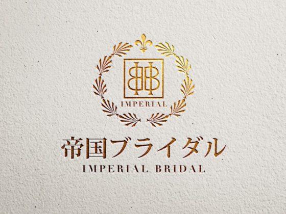 品格のある結婚相談所のロゴマーク制作例