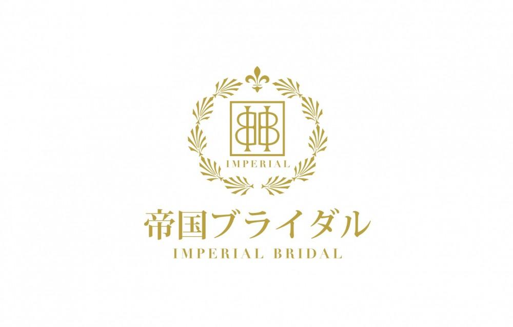 品格のある結婚相談所のロゴデザイン