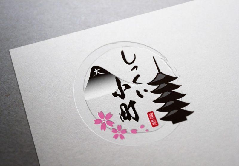 漆喰ブランドのロゴデザイン作成例