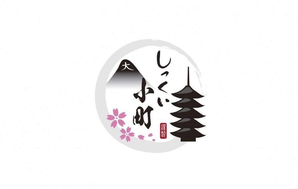 漆喰ブランドのロゴマーク