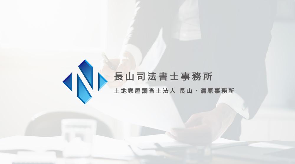 企業ロゴの展開例