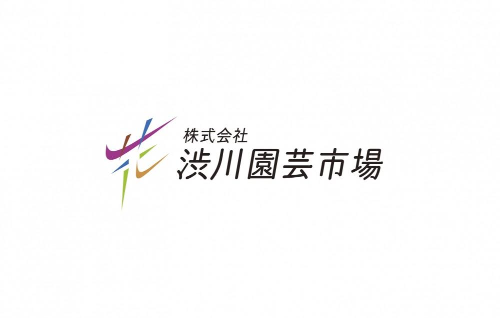 園芸・花木卸企業のロゴデザイン