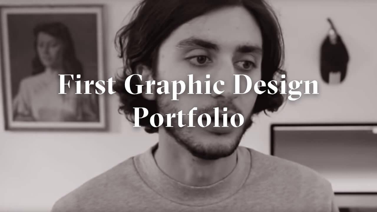 ラフィックデザインポートフォリオの作り方
