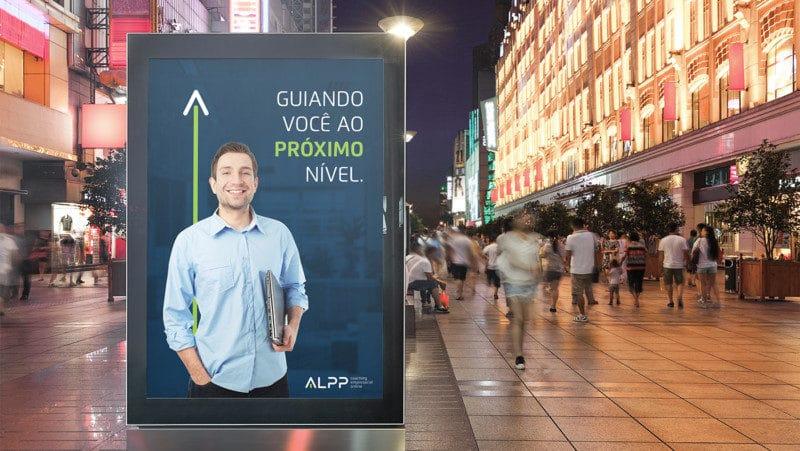 ビジネスアプリのPRポスターデザイン