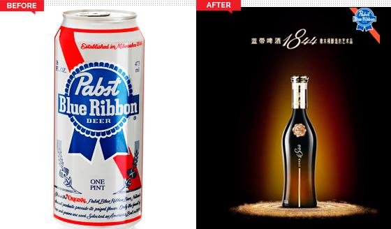 ビールのブランディング