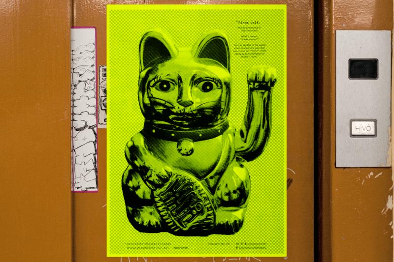 コラージュ風のポスター