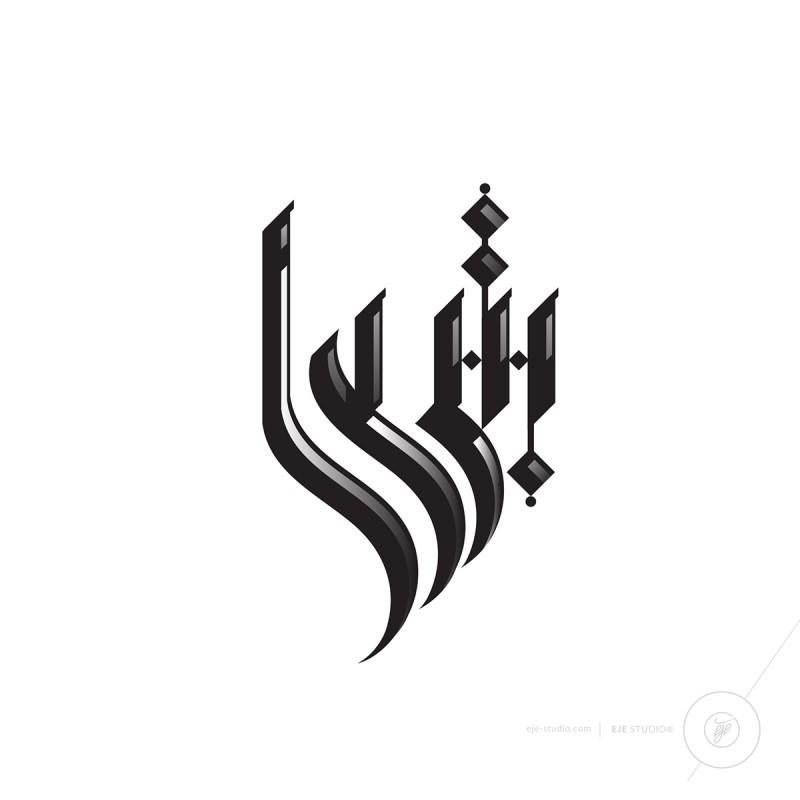 中東のロゴ作成例3