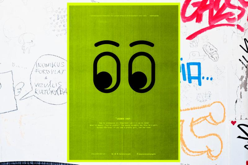 アニメ風のポスターデザイン