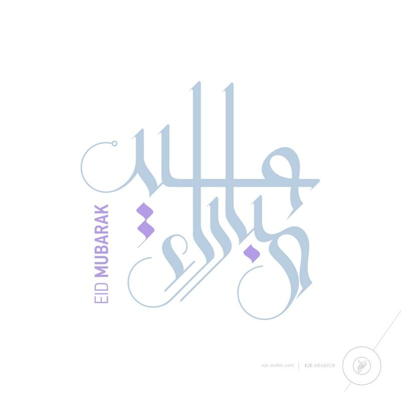 中東のロゴ作成例1