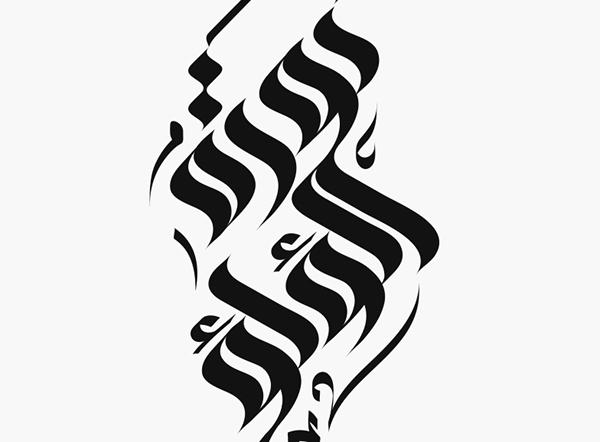 アラブの伝統を感じるロゴ作成例2