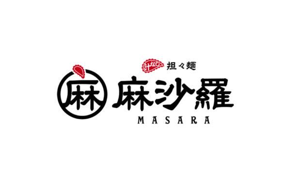 汁なし担々麺の店舗ロゴ