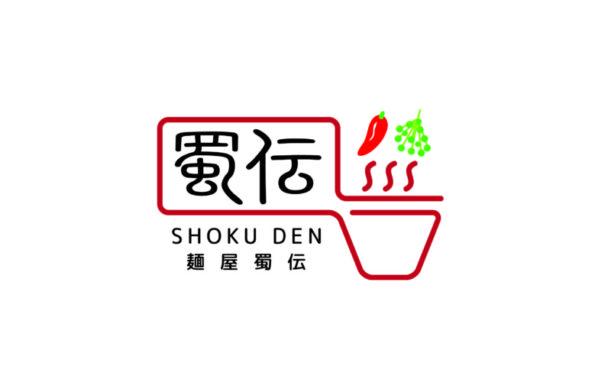 ラーメン店のロゴデザイン