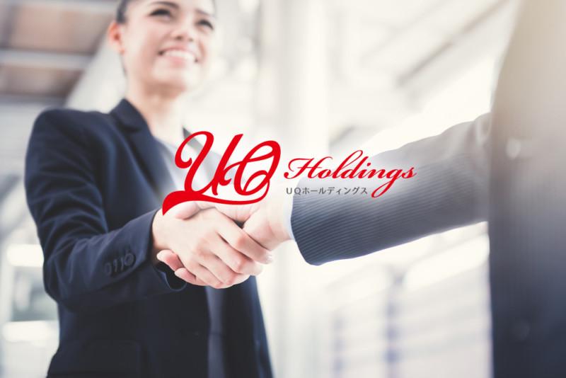 企業コンサルティング会社のロゴデザインイメージ
