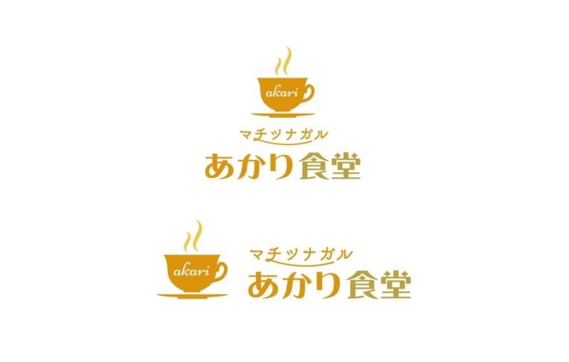 コミュニティ・食堂のロゴデザイン