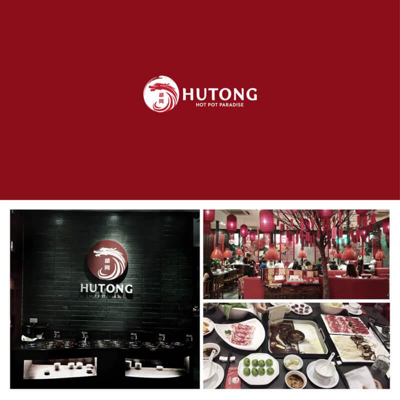 中華料理店のロゴデザイン