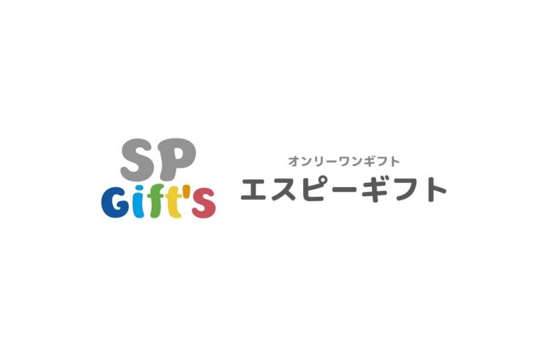 ギフトサービスのロゴデザイン2