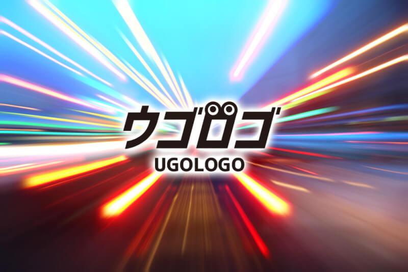動くロゴ制作サービスのロゴデザイン2