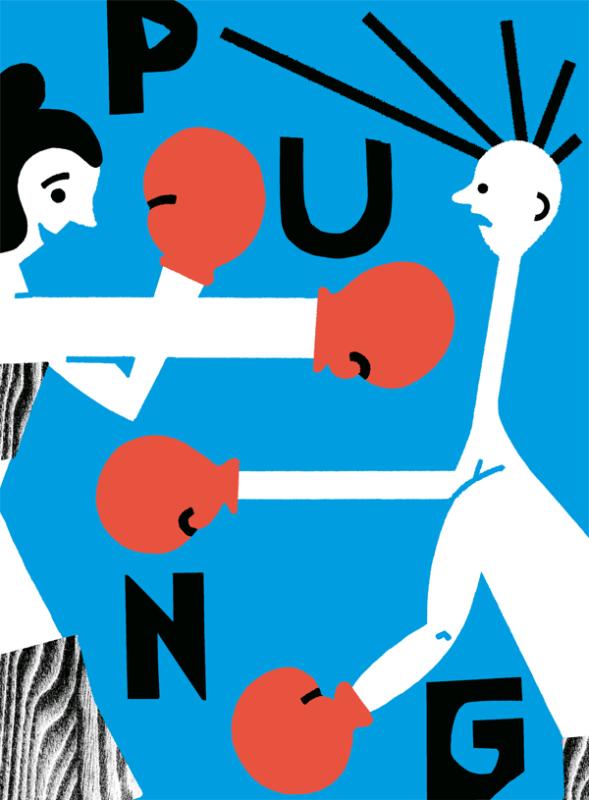 ジクレー印刷のポスターデザイン作成例3