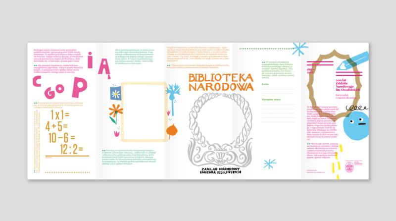 図書館のリーフレットデザイン作成例2