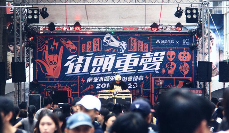 西洋と東洋の文化が混じり合う台湾のポスター&チラシデザイン