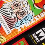 西洋と東洋の文化が混じり合う台湾のポスター&チラシデザイン作例